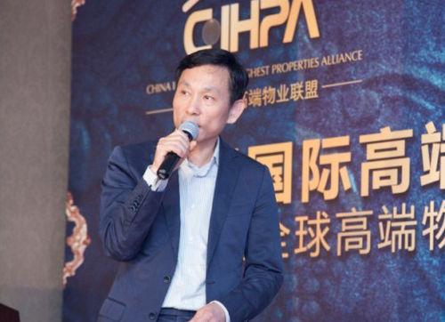 鸿茂控股有限公司董事长刘斌