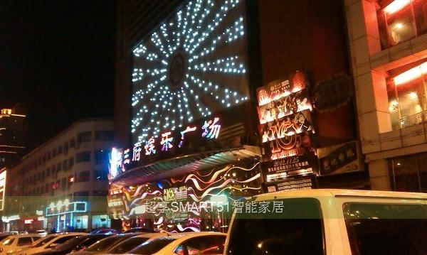 淄博齐王府文化娱乐广场