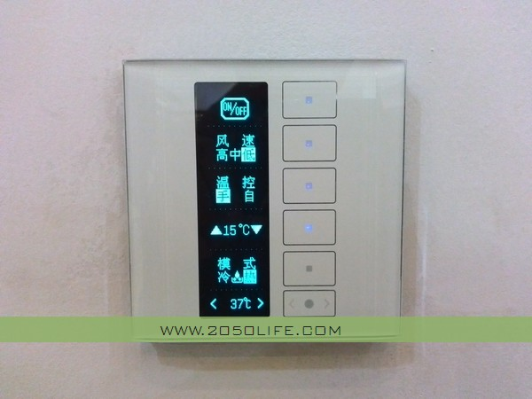 多功能液晶面板——中央空调专用子级控制页面