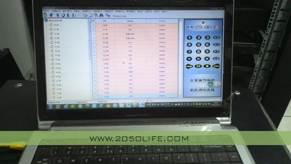 在总控室的电脑上实现整个展馆灯光系统的集中智能控制与管理