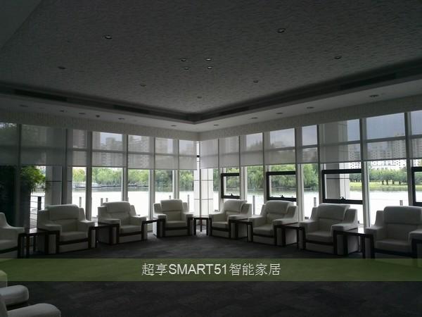 20座小型会议室——电动遮阳帘