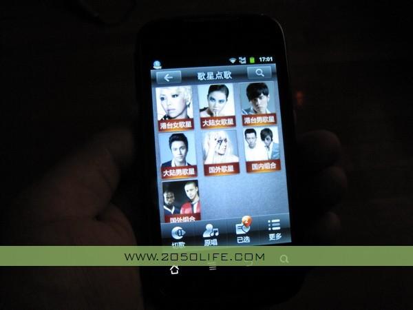 免费手机点歌_手机智能点歌客户端软件