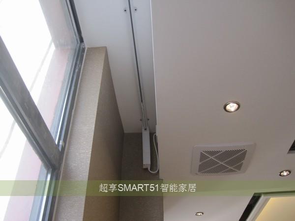 电动窗帘及专用铝合金轨道