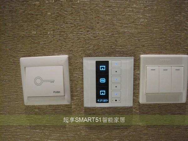 智能面板,投影仪电动升降机专用控制界面