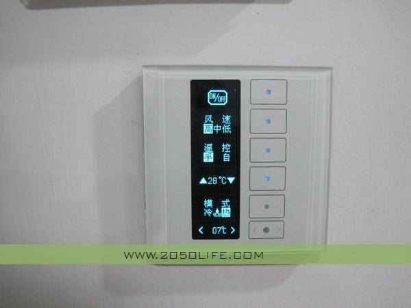 多功能液晶控制面板大金vrv中央空调专用控制界面