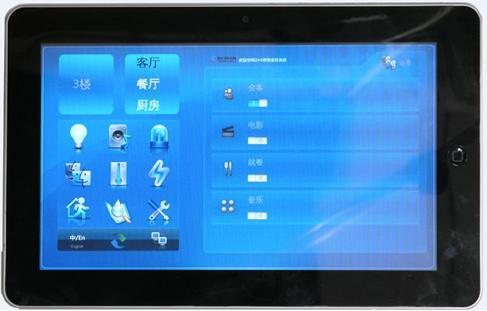 平板电脑威廉希尔控制(通过安卓平板电脑及IPAD,IPHONE实现全宅控制)